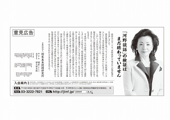 2014_07_01