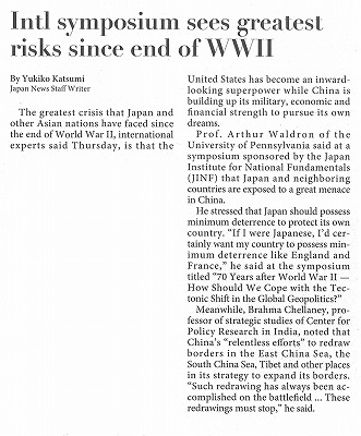 14.12.26 Japan news(s)
