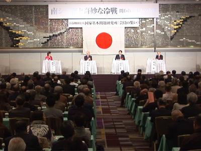 第8回 会員の集い シンポジウム「南シナ海と奇妙な冷戦—問われる日本の責務」