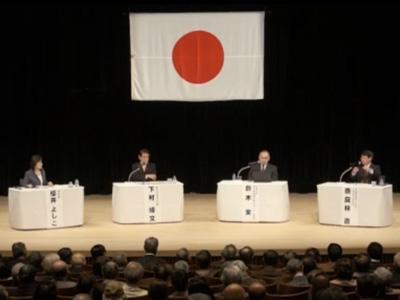 原子力規制委員会に問う-観念的安全論を排せ