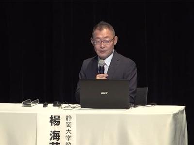 「国基研 日本研究賞」 受賞者記念講演会