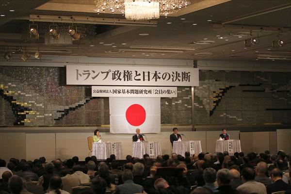 第9回会員の集いシンポジウム「トランプ政権と日本の決断」詳報