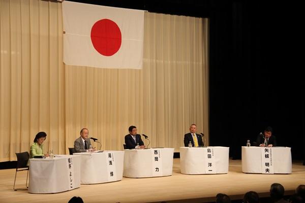4月24日開催 月例研究会「朝鮮半島の危機と日本」