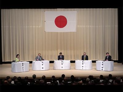 朝鮮半島の危機と日本