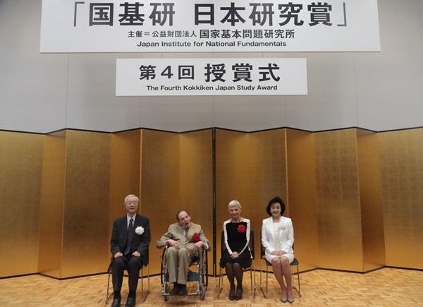 第四回「国基研 日本研究賞」授賞式・記念講演会を開催