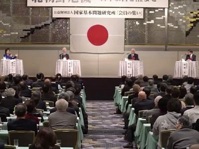 会員の集い シンポジウム「北朝鮮危機〜日本よ目を醒ませ〜」