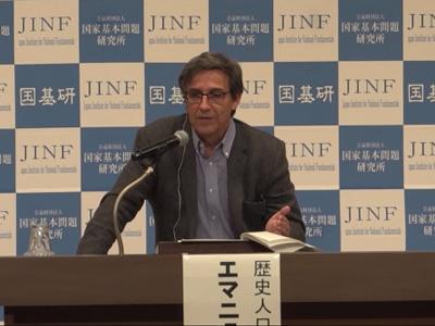国基研 創立10周年記念シンポジウム 世界の近未来を予測する〜日本は生き残れるのか?〈第一部 基調講演〉