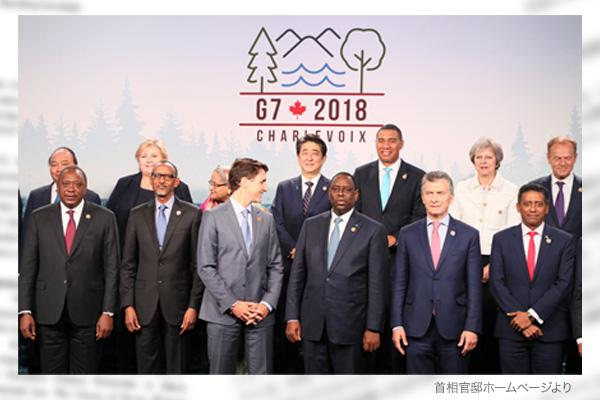 【第519回】G7サミットの意義を思い起こせ