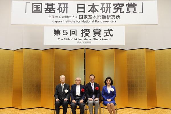 安倍総理から祝辞、「第5回 国基研 日本研究賞」授賞式