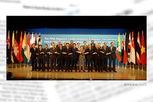 【第527回】貿易戦争の根源は中国の不公正慣行にあり