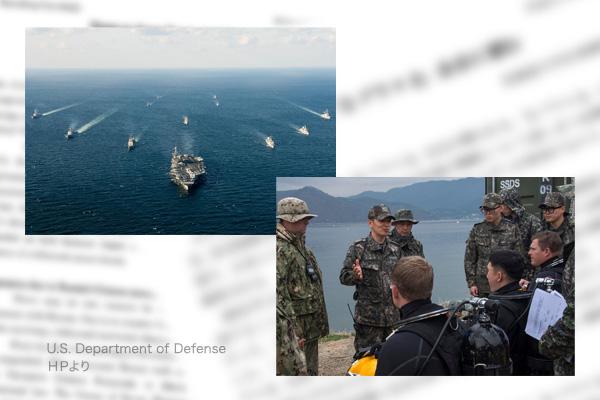 【第528回・特別版】米国は合同軍事演習を再開せよ