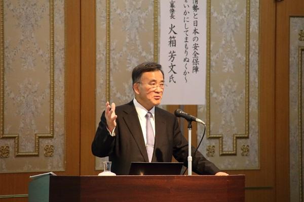 国基研名古屋講演会を開催