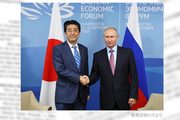 【第543回・特別版】ロシアが展開した帝国主義外交