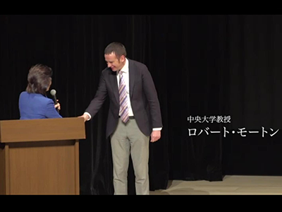 第五回日本研究賞 受賞者記念講演会