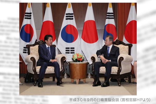 【第560回・特別版】韓国は先人の日韓友好努力を無にするな