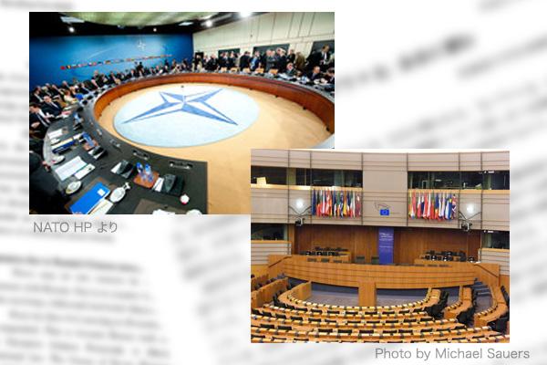 【第585回】欧州の衰退で力の均衡に変化