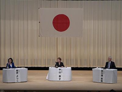 月例研究会 「令和という時代~日本が歩むべき道~」