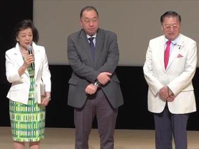 第六回日本研究賞 受賞者記念講演会