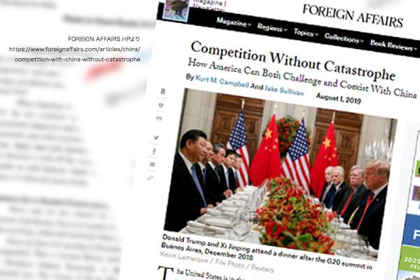 【第611回】地域支配狙う中国との「共存」は可能か