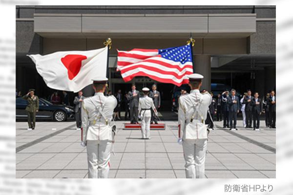 【第614回】憲法9条は日米同盟の障害に