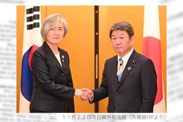 【第635回】軍事協定延長でも韓国の反日・反米扇動は続く