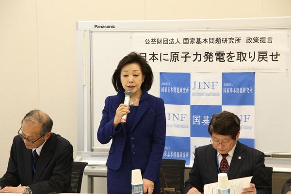 政策提言 「日本に原子力発電を取り戻せ」発表