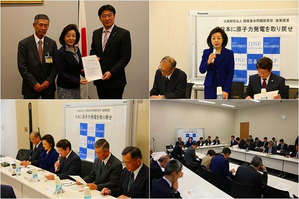 s-「日本に原子力発電を取り戻せ」発表画像2