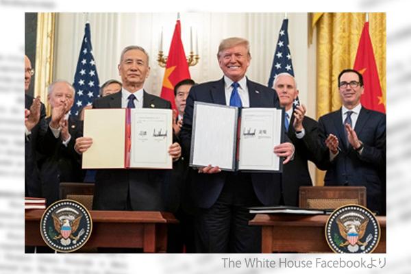 【第651回】米中貿易戦争をWTO改革の契機に