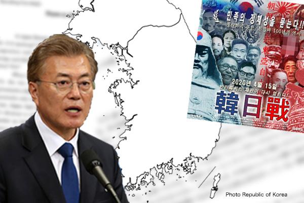 【第670回・特別版】韓国与党が狙う改憲ラインの200議席