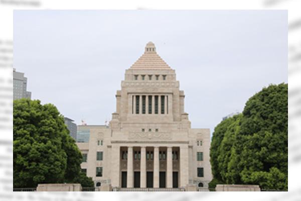 【第789回】国会は憲法本体の議論に入れ