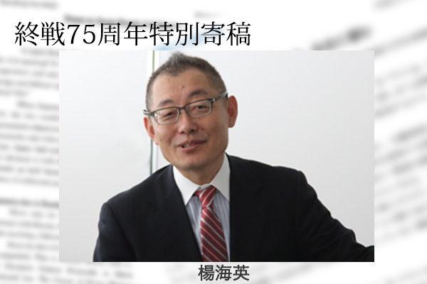 【第709回】日本に望む中国被抑圧民族への支援