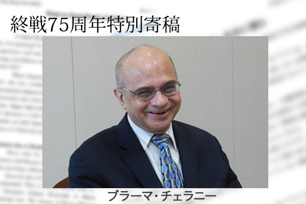 【第708 回】日本は力の外交を展開せよ