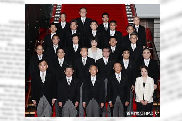 【第720回】菅首相に欠けている国家像