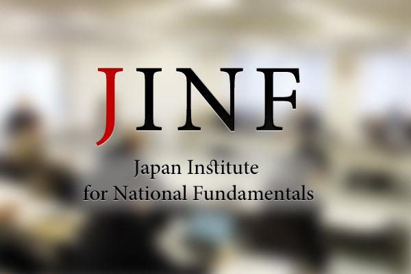 「数字で読む中国経済」 新宿会計士