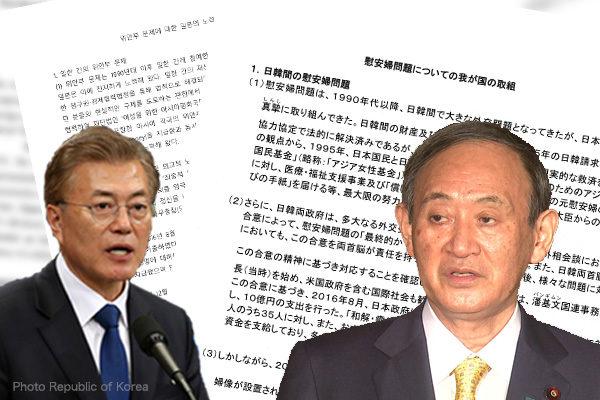 【第754回】韓国の不当判決に事実に基づき反論せよ
