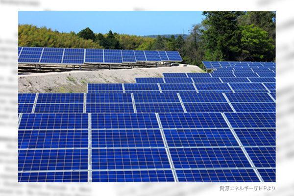 【第813回】太陽光発電に原発並みの規制を