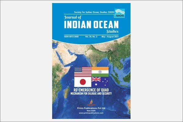 冨山研究員兼企画委員の論文が『Journal of Indian Ocean Studies』に掲載