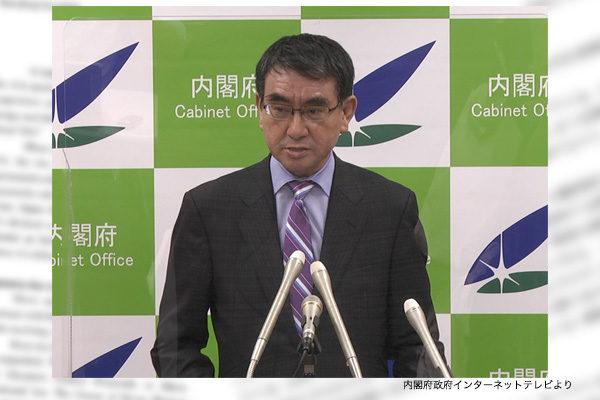 【第825回】「河野太郎首相」でいいのか